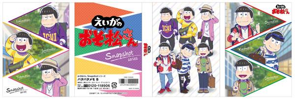おそ松さん SnapShotシリーズ パタパタメモB(再販)[エイチ・エヌ・アンド・アソシエイツ]《在庫切れ》