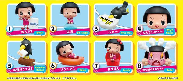 チコちゃんに叱られる! チコちゃん&キョエちゃん CORD KEEPER! 8個入りBOX (食玩)[リーメント]《08月予約》