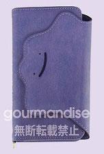 ポケットモンスター ダイカットマルチフリップカバー M+ メタモン (POKE-634A)[グルマンディーズ]《在庫切れ》