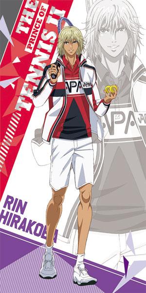 新テニスの王子様 ビジュアルバスタオル (14)平古場凛[エンスカイ]《発売済・在庫品》