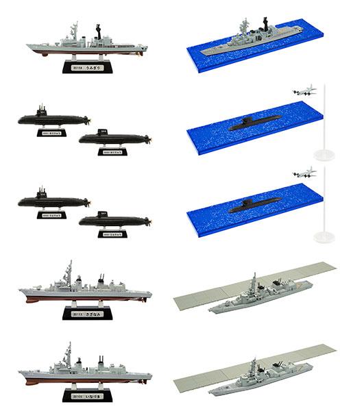 1/1250 現用艦船キットコレクション Vol.6 海上自衛隊 呉基地 10個入りBOX (食玩)[エフトイズ]《発売済・在庫品》