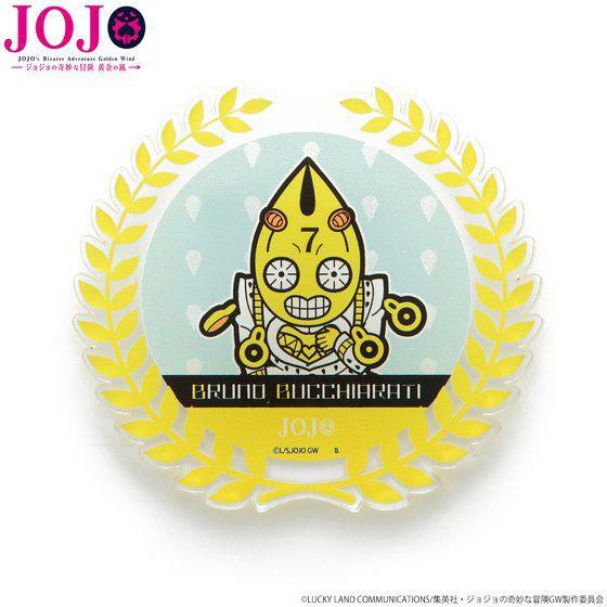 ジョジョの奇妙な冒険 黄金の風 スタンドたちの奇妙なコスチューム! アクリルバッジ ブローノ・ブチャラティ[バンダイ]《在庫切れ》