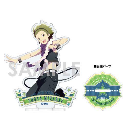 アイドルマスター SideM アクリルスタンド~1st STAGE&2nd STAGE~ 第2弾 C.御手洗翔太[ソル・インターナショナル]《在庫切れ》