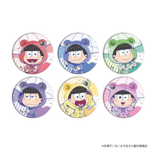 缶バッジ「おそ松さん」05/梅雨Ver. ミニキャラ 6個入りBOX[A3]《在庫切れ》