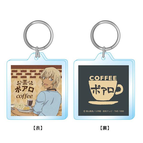 名探偵コナン 喫茶ポアロシリーズ キーホルダー 安室透[ツインクル]《発売済・在庫品》