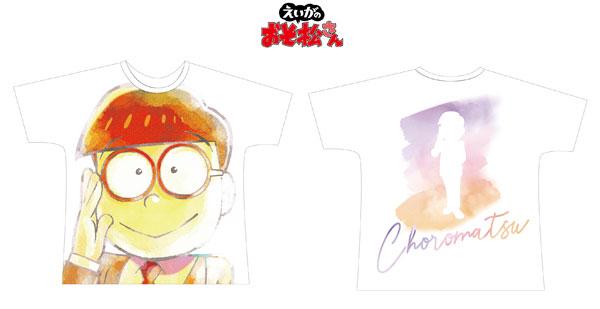 えいがのおそ松さん チョロ松 Ani-Art フルグラフィックTシャツ ユニセックス S[アルマビアンカ]《在庫切れ》