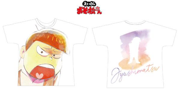 えいがのおそ松さん 十四松 Ani-Art フルグラフィックTシャツ ユニセックス XL[アルマビアンカ]《11月予約》