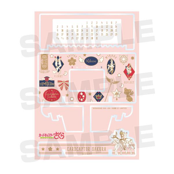 カードキャプターさくら クリアカード編 卓上アクリル万年カレンダー[アルマビアンカ]《09月予約》