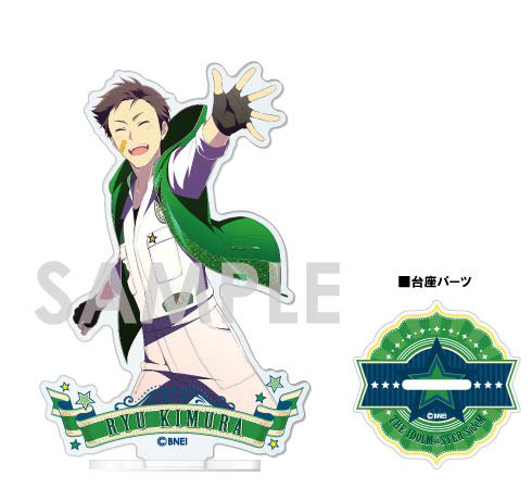 アイドルマスター SideM アクリルスタンド~1st STAGE&2nd STAGE~ 第3弾 E.木村龍[ソル・インターナショナル]《在庫切れ》