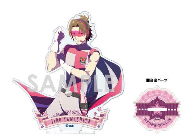 アイドルマスター SideM アクリルスタンド~1st STAGE&2nd STAGE~ 第3弾 L.山下次郎[ソル・インターナショナル]《在庫切れ》