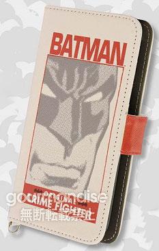 バットマン マルチフリップカバー(M+) BATMAN (BTM-76A)[グルマンディーズ]《在庫切れ》