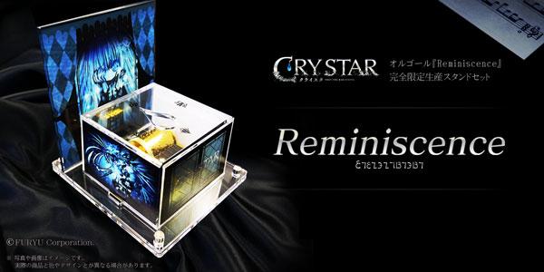 「CRYSTAR -クライスタ-」 オルゴール『Reminiscence』完全限定生産スタンドセット[COMET WORKS]《在庫切れ》