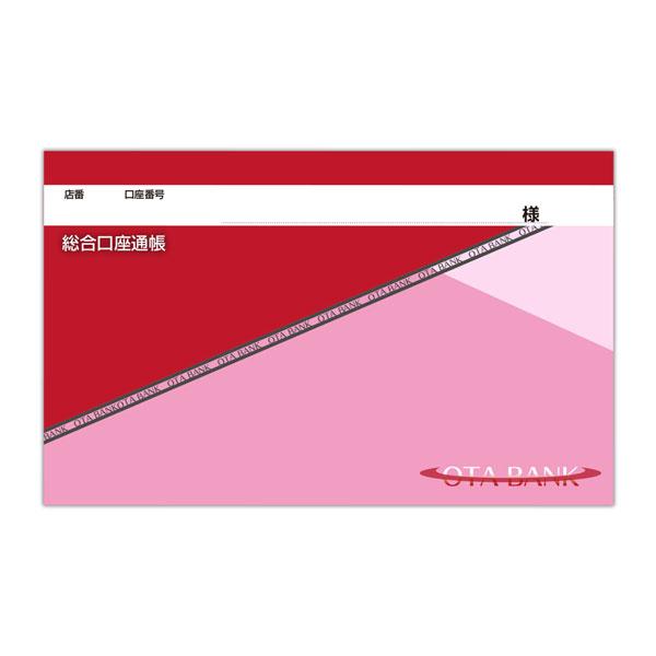 推し彼通帳(レッド&ピンク)[ハゴロモ]《在庫切れ》