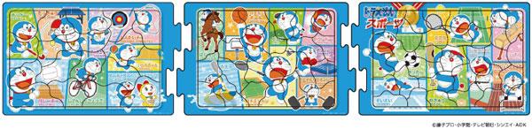 ステップパノラマパズル ドラえもんスポーツ 18/24/32ピース (24-143)[アポロ社]《発売済・在庫品》