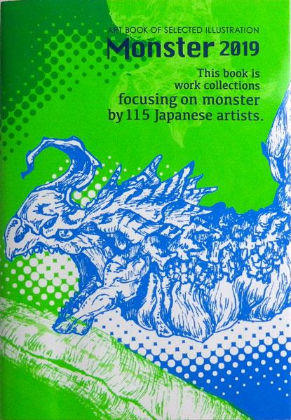 ART BOOK OF SELECTED ILLUSTRATIONシリーズ Monster モンスター2019 (書籍)[artbook事務局]《在庫切れ》
