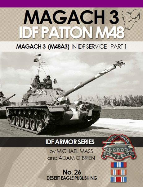 No.26 マガフ3 IDFのパットン M48 パート1 (書籍)[デザートイーグル・パブリッシング]《在庫切れ》
