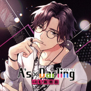 CD A's×Darling TYPE.3 七海羽鳥(CV.佐藤拓也)[MintLip]《取り寄せ※暫定》