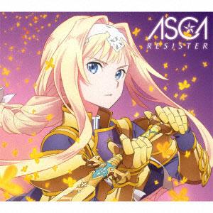 CD ASCA / RESISTER 期間生産限定盤 (TVアニメ「ソードアート・オンライン アリシゼーション」オープニングテーマ)[SME]《在庫切れ》