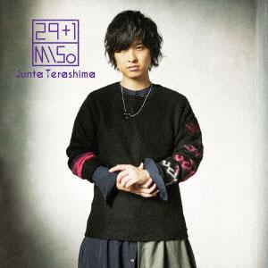 CD 寺島惇太 / 29+1-MISo- 通常盤[ドリーミュージック]《在庫切れ》