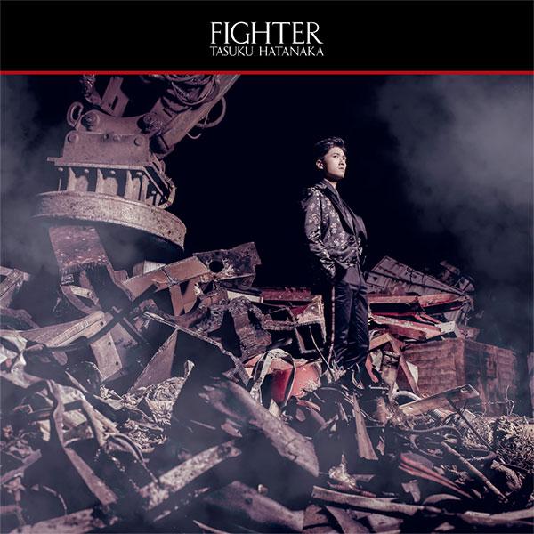 CD 畠中祐 / 畠中祐 1stアルバム 初回限定盤[ランティス]《在庫切れ》