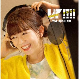 CD 牧野由依 / UP[テイチクエンタテインメント]《在庫切れ》