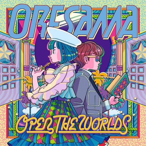 CD ORESAMA / TVアニメ『叛逆性ミリオンアーサー』第2シーズンOP主題歌「OPEN THE WORLDS」[ランティス]《取り寄せ※暫定》