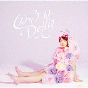 CD 西田望見 / 女の子はDejlig 通常盤[FlyingDog]《07月予約※暫定》