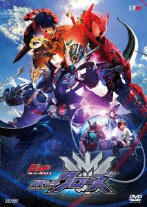 DVD ビルド NEW WORLD 仮面ライダークローズ マッスルギャラクシーフルボトル版