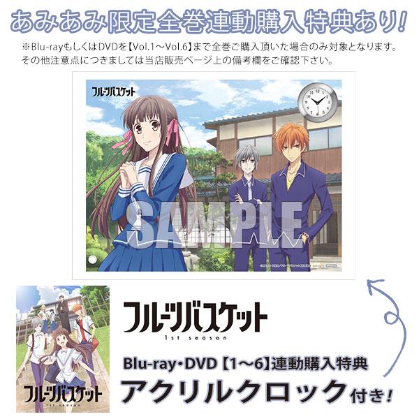 DVD フルーツバスケット 1st season Vol.6[エイベックス]《11月予約※暫定》