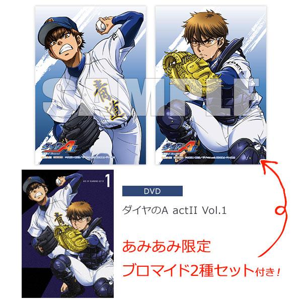 【あみあみ限定特典】DVD ダイヤのA actII DVD Vol.1[ポニーキャニオン]《在庫切れ》