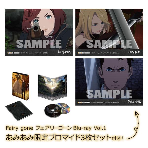 【あみあみ限定特典】BD Fairy gone フェアリーゴーン Blu-ray Vol.1[東宝]【送料無料】《発売済・在庫品》