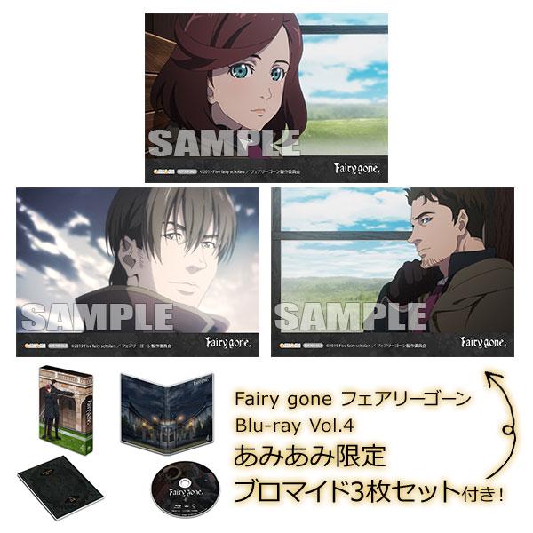 【あみあみ限定特典】BD Fairy gone フェアリーゴーン Blu-ray Vol.4[東宝]《10月予約》