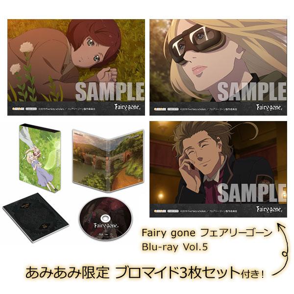 【あみあみ限定特典】BD Fairy gone フェアリーゴーン Blu-ray Vol.5[東宝]《在庫切れ》