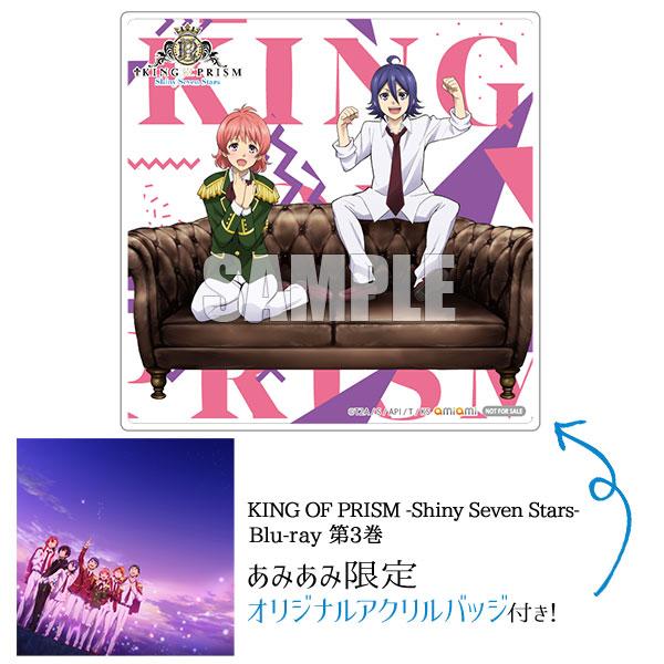 【あみあみ限定特典】BD KING OF PRISM -Shiny Seven Stars- 第3巻 (Blu-ray Disc)[エイベックス]《08月予約》