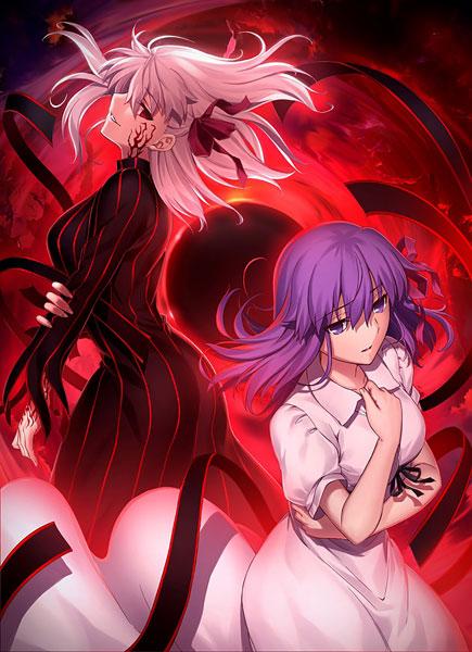 DVD 劇場版「Fate/stay night [Heaven's Feel] II.lost butterfly」 通常版[アニプレックス]《在庫切れ》