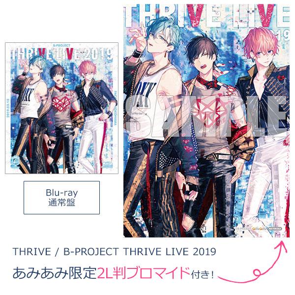 【あみあみ限定特典】BD THRIVE / B-PROJECT THRIVE LIVE 2019 通常盤 (Blu-ray Disc)[5pb.]《08月予約》
