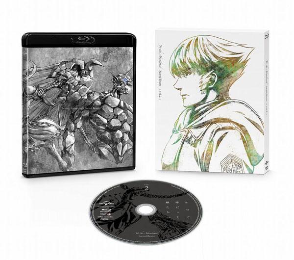 BD かつて神だった獣たちへ 第2巻 初回限定版 (Blu-ray Disc)