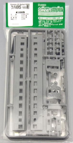 169 エコノミーキット(旧型国電キットシリーズ) クハ85 100形 制御車(再販)[グリーンマックス]《08月予約》
