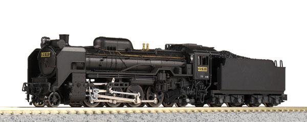 10-032 スターターセット D51 SL列車[KATO]【送料無料】《10月予約》