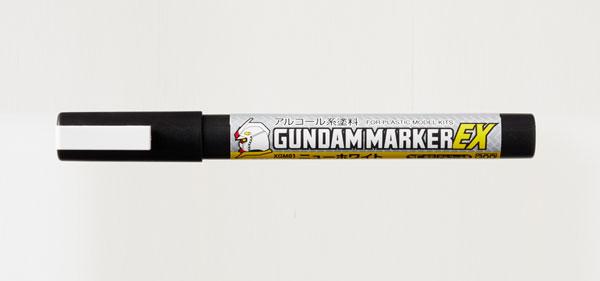 クレオス ガンダムマーカーEX ニューホワイト XGM01[GSIクレオス]《発売済・在庫品》
