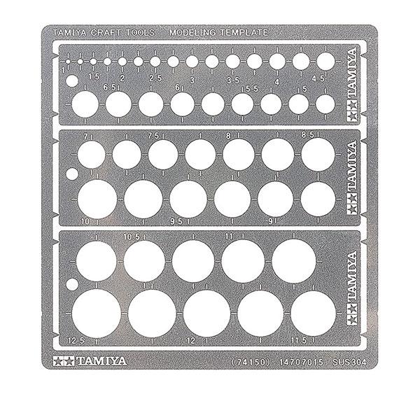 モデリングテンプレート (円 1~12.5mm)[タミヤ]《発売済・在庫品》