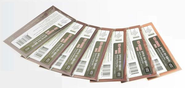 エラスティックサンディングフィルムやすり フルセット(220、400、600、800、1000、1500、2500番 7種各1枚入り)[インフィニモデル]《在庫切れ》