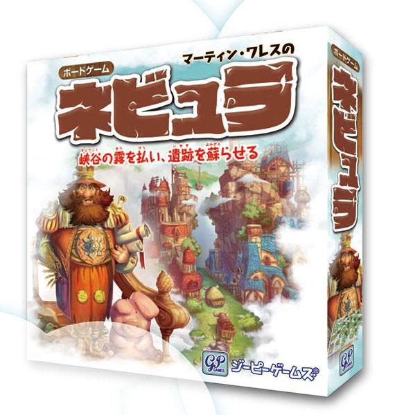 ボードゲーム ネビュラ[ジーピー]《発売済・在庫品》