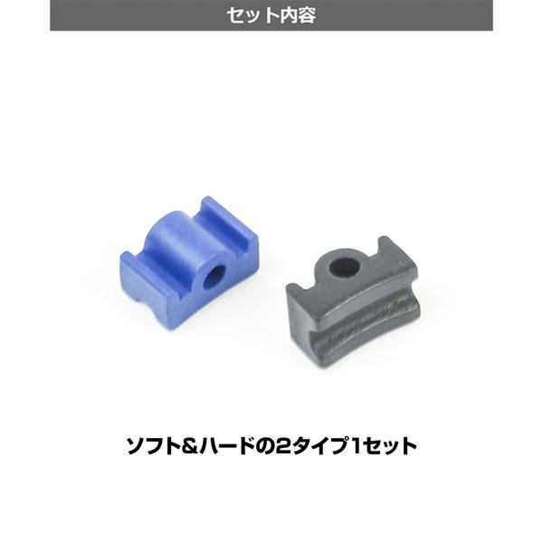 PROMETHEUS&(R) HOPテンショナー ブリッジ(ソフト/ハード同梱)[ライラクス]《発売済・在庫品》