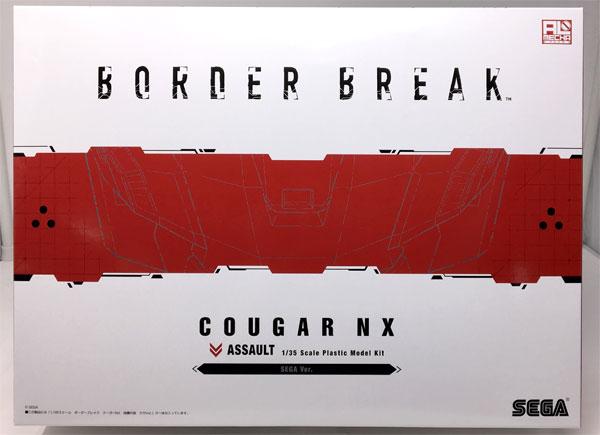 【中古】(本体A-/箱B)1/35 ボーダーブレイク クーガーNX 強襲兵装 セガVer. プラモデル(セガストア限定)[アルター]《発売済・在庫品》