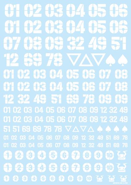 DZナンバーデカール ホワイト(1枚入)[ハイキューパーツ]《発売済・在庫品》