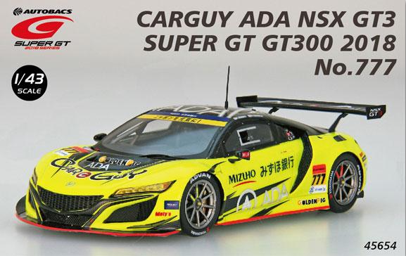 1/43 CARGUY ADA NSX GT3 SUPER GT GT300 2018 No.777[EBBRO]《在庫切れ》