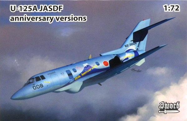 1/72 U-125A 浜松救難隊40周年記念 リミテッドエディション プラモデル[ソード]《07月予約》