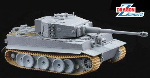 1/35 WW.II ドイツ軍 ティーガーI 中期生産型 w/ツィメリットコーティング オットーカリウス(マリナーファの戦い1944)[ドラゴンモデル]《06月予約》