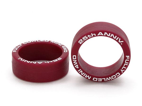 フルカウルミニ四駆25周年記念 ローフリクション ローハイトタイヤ (2本 マルーン)[タミヤ]《在庫切れ》